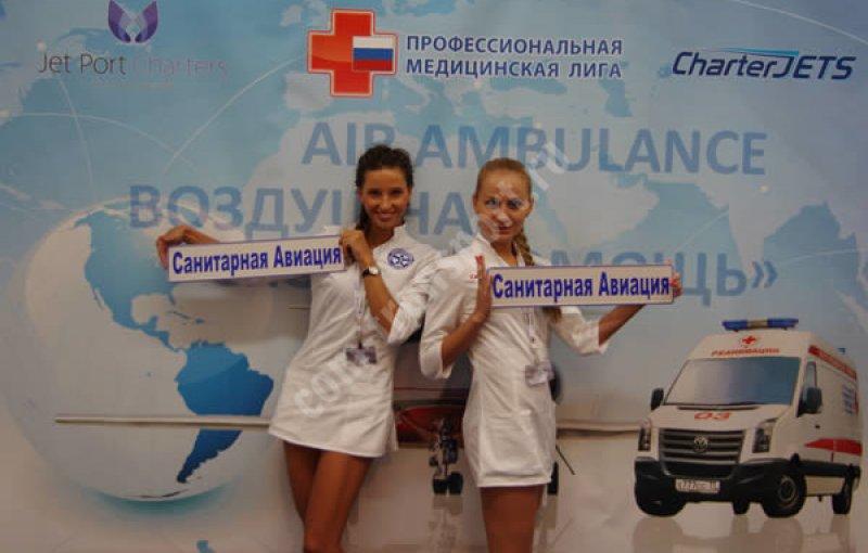 Jet Expo 2011